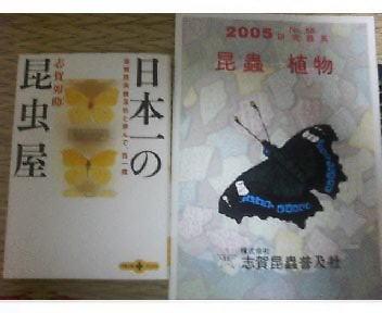 20051203-1.jpg